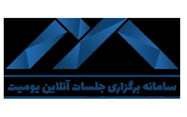 سامانه برگزاری جلسات آنلاین یومیت