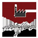 شرکت شهرک های صنعتی استان البرز
